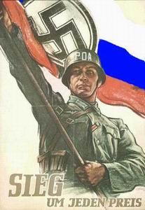 73020711_vlasovskiy_flag