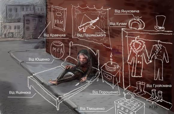 kluch_jjoriki_dobrobut-fill-580x380