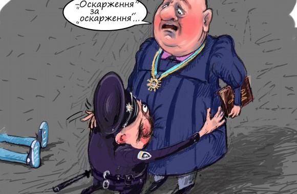 kluch_jjoriki_oskarzennua_novyi_zakon-fill-580x380