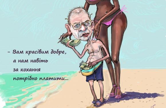 kluch_jjoriki_pashynski-fill-580x380