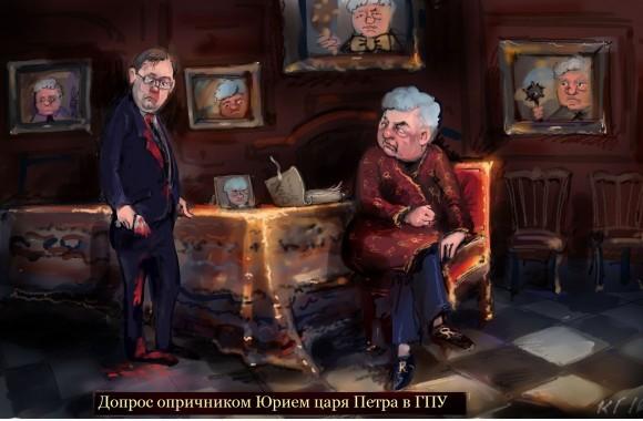 kluch_jjoriki_dopros_lucenkom_peta_poroshenko-fill-580x380