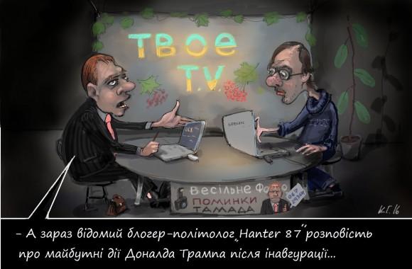 kluch_jjoriki_givno_tv-fill-580x380