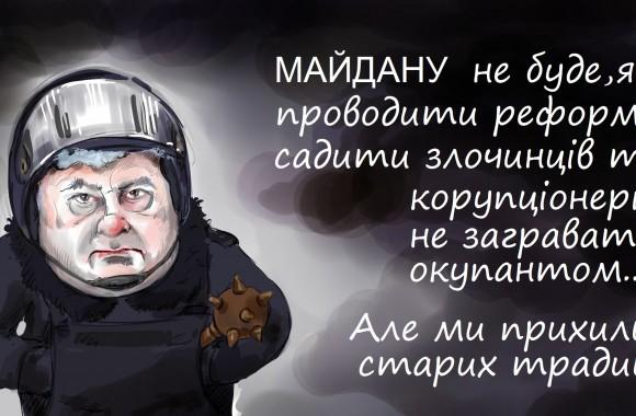 kluch_jjoriki_satun_berkut-fill-580x380