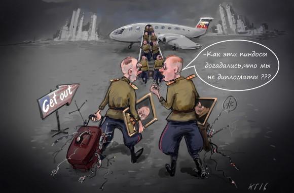 kluch_jjoriki_dyplomatu_deport-fill-580x380