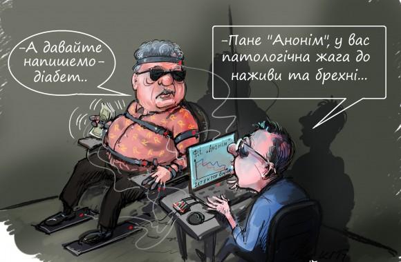 kluch_jjoriki_anonim-fill-580x380