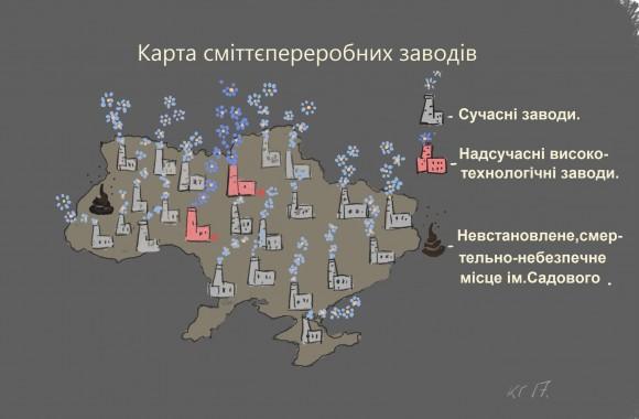 kluch_jjoriki_karta_smittua-fill-580x380