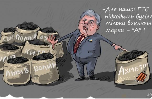 kluch_jjoriki_marka_a_ahmetov-fill-580x380