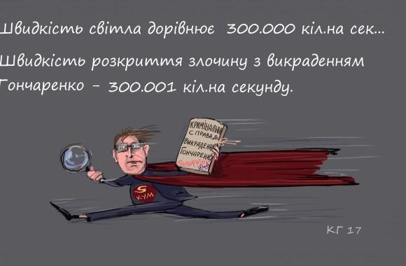 kluch_jjoriki_superkum-fill-580x380