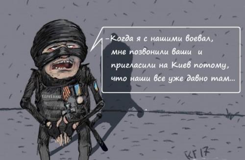 kluch_jjoriki_goluban-fill-580x380