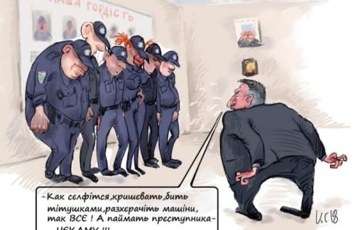 kluch_jjoriki_shabunin_policia-fill-740x480